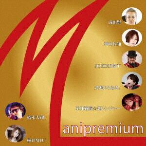 ダイキサウンドDaikisound(アニメーション)/Manipremium【CD】