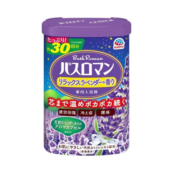 アース製薬Earthバスロマンリラックスラベンダーの香り[入浴剤]