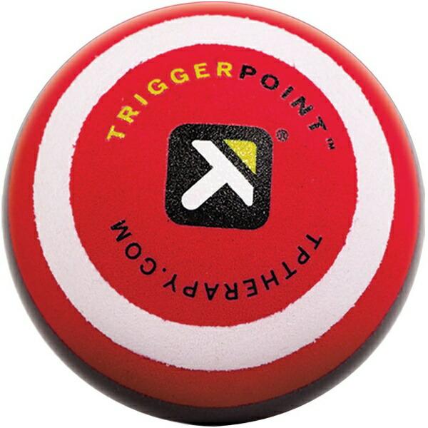 トリガーポイントTRIGGERPOINTTRIGGERPOINTMBXマッサージボール(直径6.5cm・硬質タイプ/レッド)04421