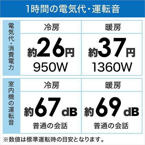三菱MitsubishiElectric【標準工事費込み】MSZ-FD4019S-Wエアコン2019年ズバ暖霧ヶ峰FDシリーズピュアホワイト[おもに14畳用/200V][繧ィ繧「繧ウ繝ウ14逡ウMSZFD4019SW+MUZFD401]