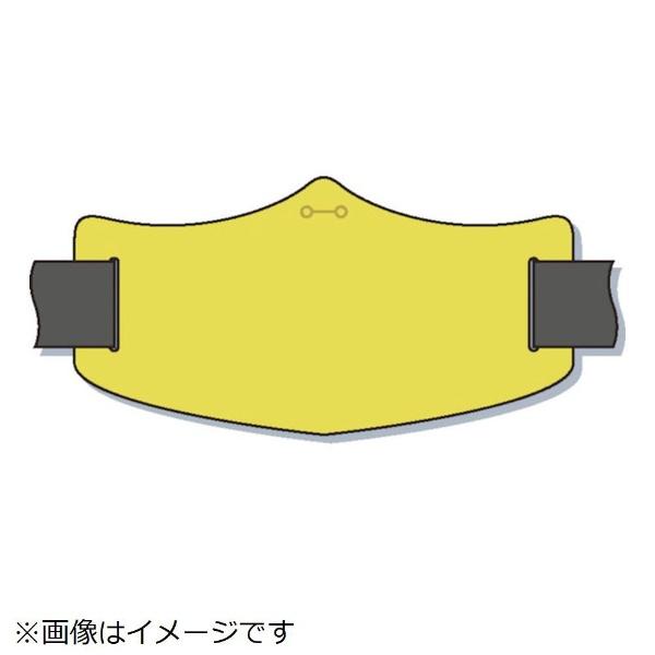 つくし工房TSUKUSHIKOBOつくしe腕章黄無地ロングゴムバンド付