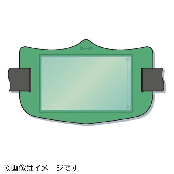 つくし工房TSUKUSHIKOBOつくしe腕章透明ポケット付き緑ロングゴムバンド付