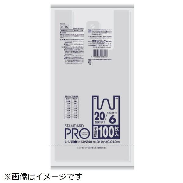 日本サニパックSANIPAKサニパックY−2Nレジ袋12/30号半透明