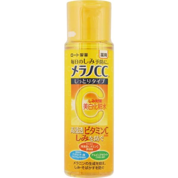 ロート製薬ROHTOメラノCC薬用美白化粧水しっとりタイプ(170ml)[化粧水]【wtcool】
