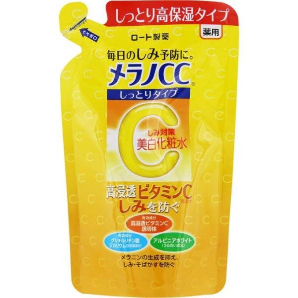 ロート製薬ROHTOメラノCC薬用美白化粧水しっとりタイプ(170ml)つめかえ用[化粧水]【rb_pcp】