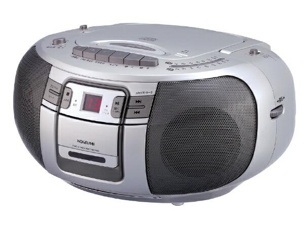 コイズミKOIZUMISAD-4943CDラジオシルバー[ワイドFM対応/CDラジカセ][SAD4943S]