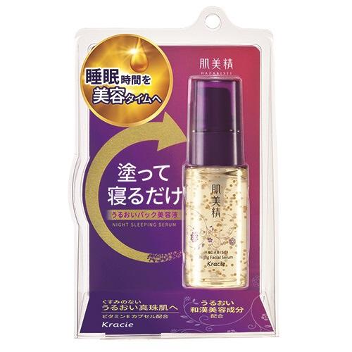 クラシエKracie肌美精ターニングケア保湿ナイトスリーピングセラム(30g)[美容液]