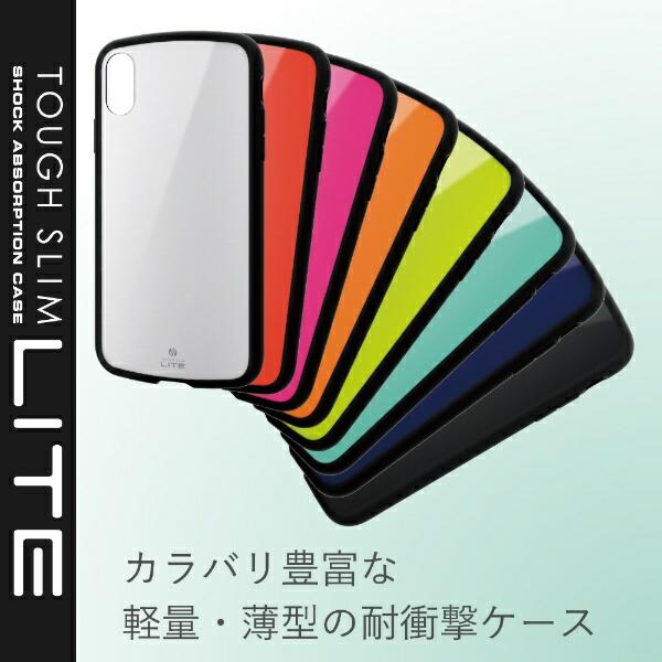 エレコムELECOMiPhoneXR6.1インチ用TOUGHSLIMLITEPM-A18CTSLBK