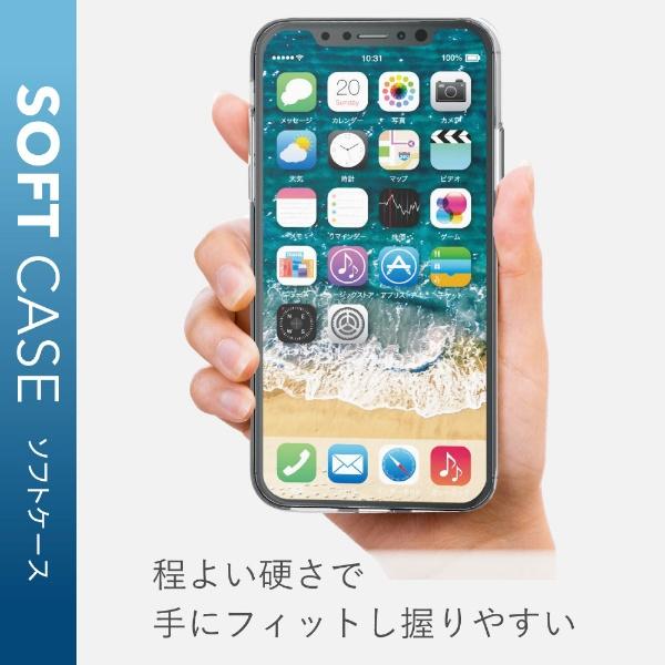 エレコムELECOMiPhoneXR6.1インチ用ソフトケース極みPM-A18CUCTCR