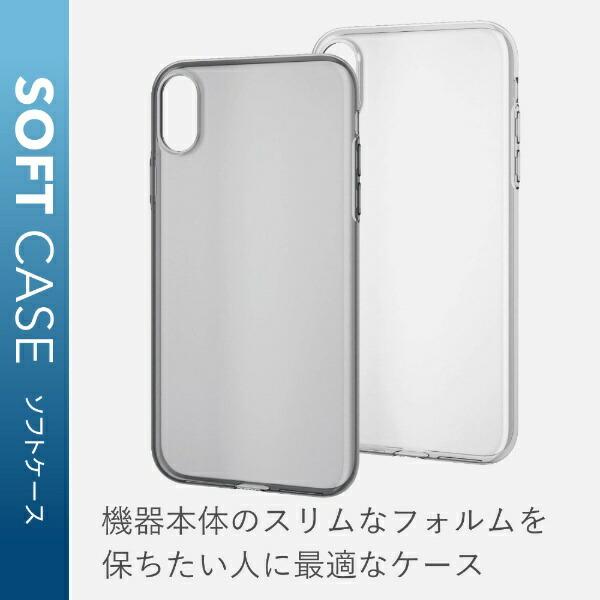 エレコムELECOMiPhoneXR6.1インチ用ソフトケース薄型PM-A18CUCUCR