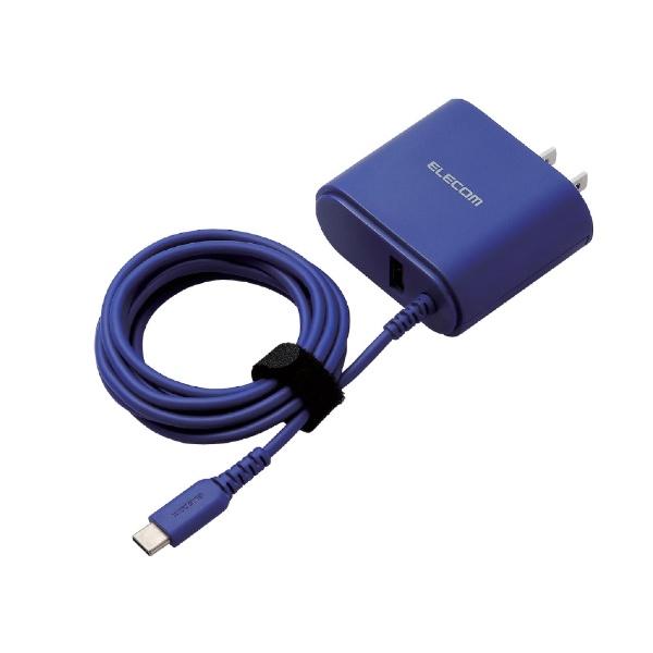 エレコムELECOM[Type-C]ケーブル一体型AC充電器ケーブル一体型USB-Aメス付1.5m5V3A対応ブルーMPA-ACC06XBU