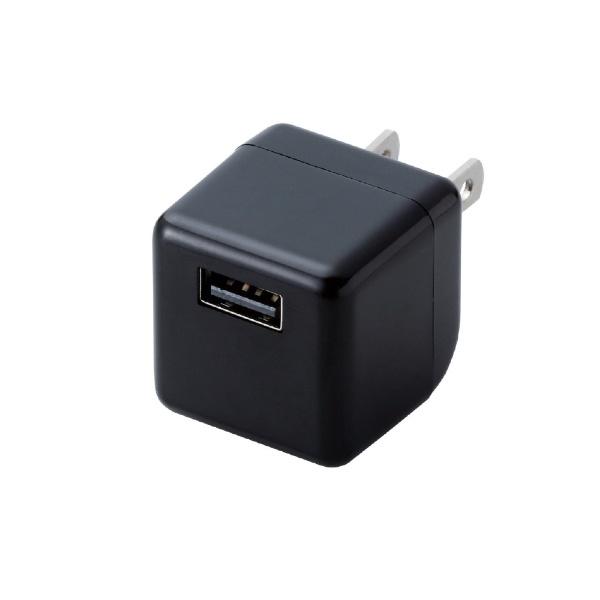 エレコムELECOMスマホ用USB充電コンセントアダプタUSBメス×1CUBE型1.8A出力ブラックMPA-ACUBN003XBK[1ポート]