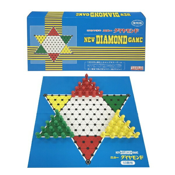 はなやまHanayamaニューダイヤモンド