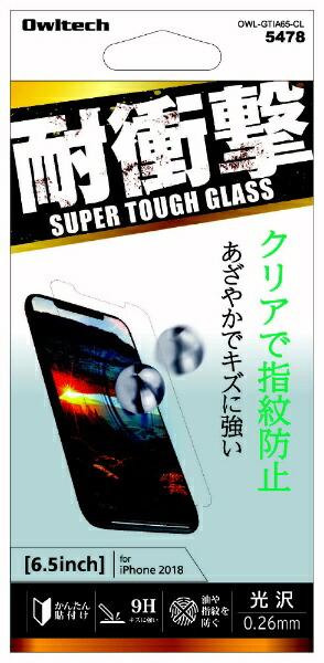 OWLTECHオウルテックiPhoneXSMax6.5インチinch対応耐衝撃ガラス光沢クリアOWL-GTIA65-CL