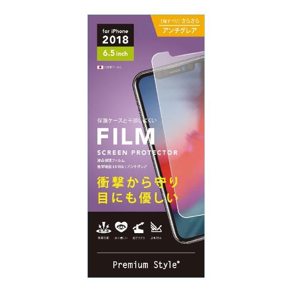 PGAiPhoneXSMax6.5インチ用液晶保護フィルムPG-18ZSF06衝撃吸収EXTRAアンチグレア