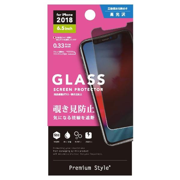 PGAiPhoneXSMax6.5インチ用液晶保護ガラスPG-18ZGL04180度覗き見防止