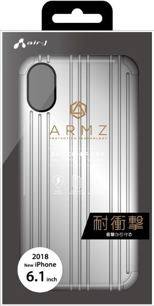 エアージェイair-JiPhoneXR6.1インチ用GBケースSL