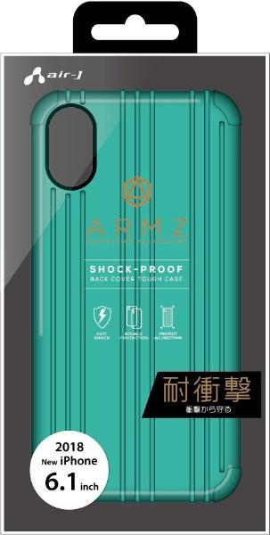 エアージェイair-JiPhoneXR6.1インチ用GBケースGR
