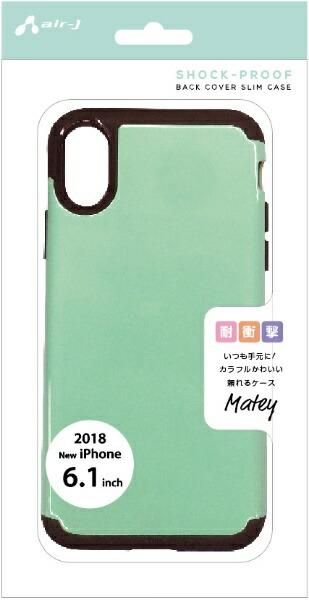 エアージェイair-JiPhoneXR6.1インチ用GALケースGR