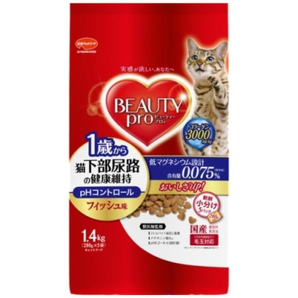 日本ペットフードビューティープロキャット猫下部尿路1歳から1.4kg【rb_pcp】