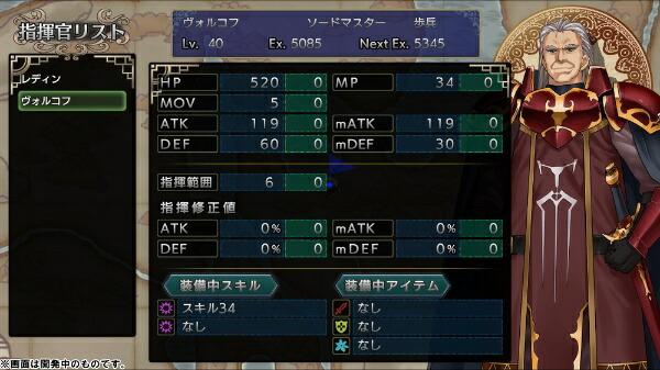 角川ゲームスKADOKAWAGAMESラングリッサーI&II通常版【PS4】
