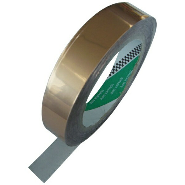 寺岡製作所TeraokaSeisakushoTERAOKA導電性銅箔粘着テープNO.832325mmx20m832325X20