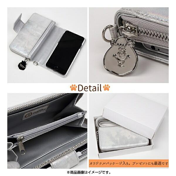 エムディーシーMDCiPhone6/6s(4.7)KUMATAN財布付ケースIP671772