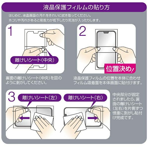 ナカバヤシNakabayashiHuaweiP20Pro用液晶保護フィルム透明反射防止ブルーライトカットSMFHW181FLGCBC