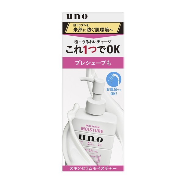 資生堂shiseidoUNO(ウーノ)スキンセラムモイスチャー(180ml)[美容液]