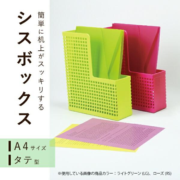 セキセイSEKISEISBX-85シスボックス<タテ型>A4青