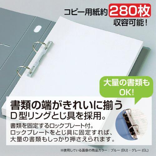 セキセイSEKISEIF-532ロックリングファイルA4-Sイエロー