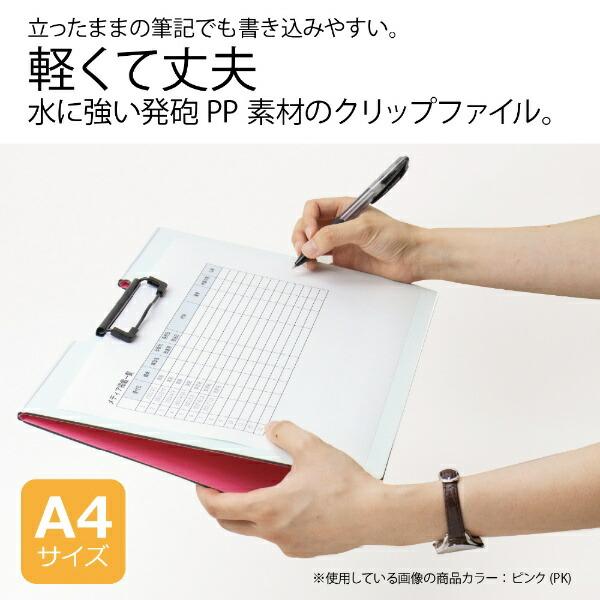 セキセイSEKISEIクリップファイルA4-S発泡美人ピンクFB-2026-21
