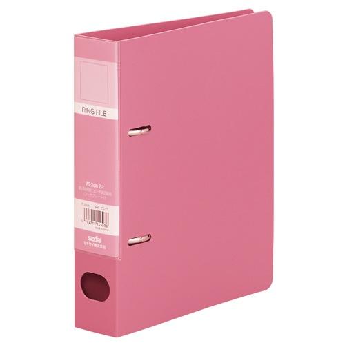 セキセイSEKISEIF-332ロックリングファイルA5Sピンク