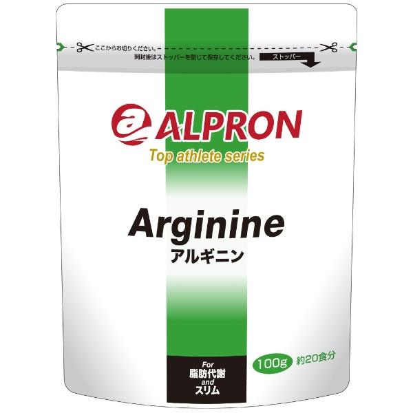 アルプロンALPRONトップアスリートシリーズアルギニン(100g)TASARG100
