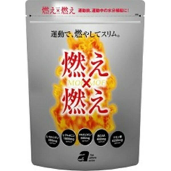 アルプロンALPRON燃焼系ダイエットサプリ燃え×燃え(グレープフルーツ風味/450g)TASMOE450