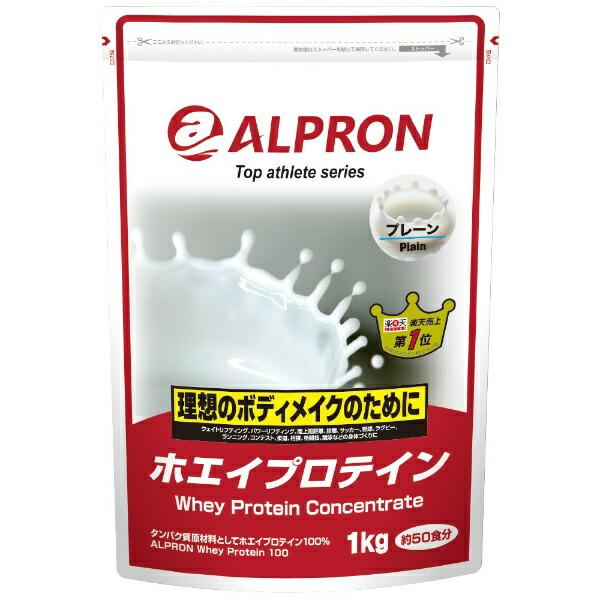 アルプロンALPRONWPCホエイプロテイン(プレーン風味/1kg)
