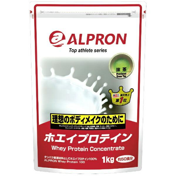 アルプロンALPRONWPCホエイプロテイン(抹茶風味/1kg)