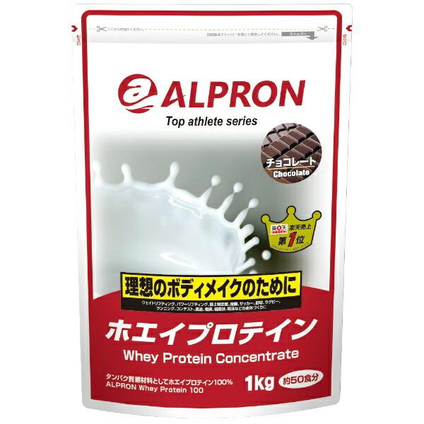 アルプロンALPRONWPCホエイプロテイン(チョコレート風味/1kg)