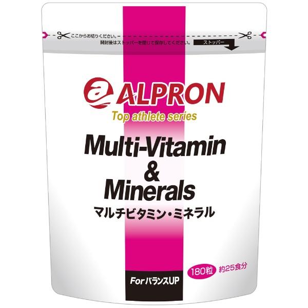 アルプロンALPRONトップアスリートシリーズマルチビタミンミネラル(1か月分/180粒)TASTASMVM1