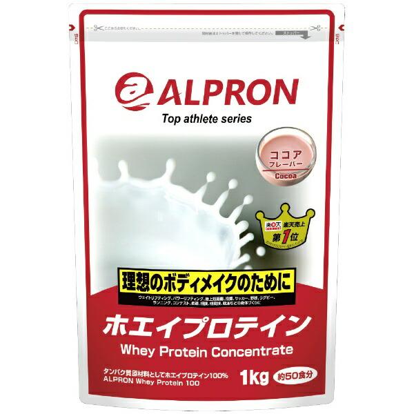アルプロンALPRONWPCホエイプロテイン(ココア風味/1kg)