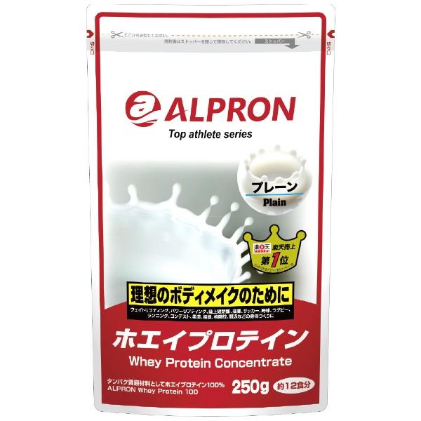 アルプロンALPRONWPCホエイプロテイン(プレーン風味/250g)