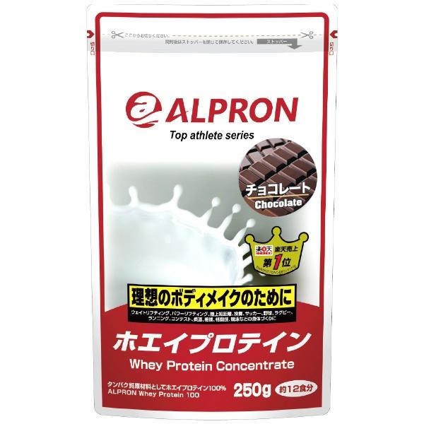 アルプロンALPRONWPCホエイプロテイン(チョコレート風味/250g)