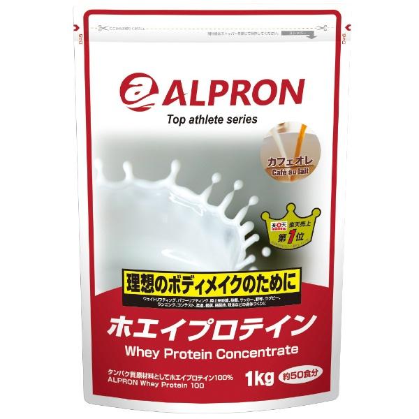 アルプロンALPRONWPCホエイプロテイン(カフェオレ風味/1kg