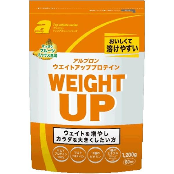 アルプロンALPRONウェイトアップ(フルーツミックス風味/1.2kg)