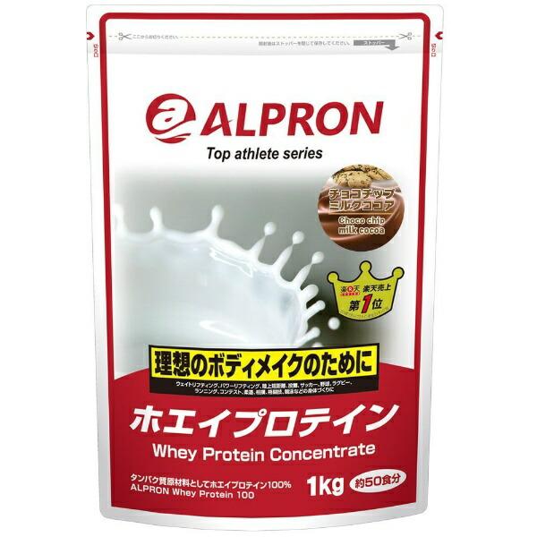 アルプロンALPRONWPCプロテイン(チョコチップミルクココア風味/1kg)