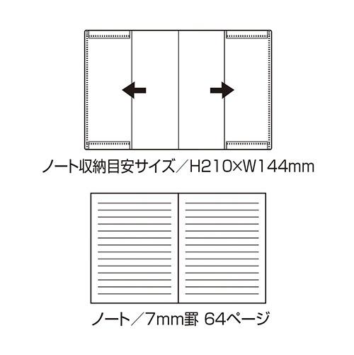 セキセイSEKISEIPKN-735パックンカバーノート高透明A5富士山春