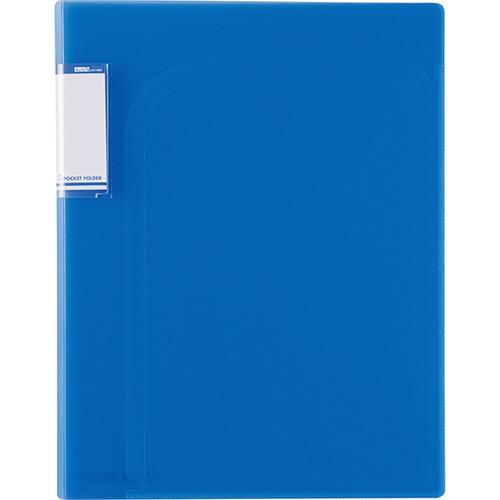 セキセイSEKISEIACT-5802アクティフV2ポケットフォルダーB5コバルトブルー