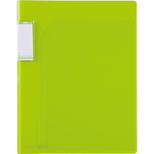 セキセイSEKISEIACT-5802アクティフV2ポケットフォルダーB5ライトグリーン