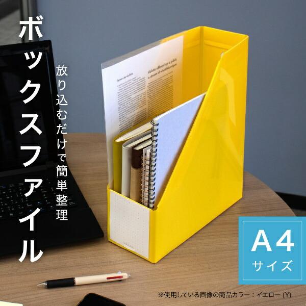 セキセイSEKISEIボックスファイルA4タテaddone(アドワン)パープルAD-2650-80