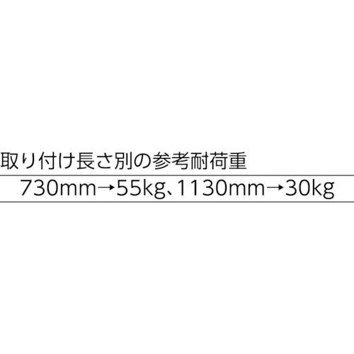 アイリスオーヤマIRISOHYAMAIRIS木調強力伸縮棚H−J−UP113ダークブラウンH-J-UP113